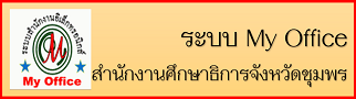 http://125.26.100.82/myoffice/semacpn/index.php